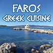 Faros Greek Cuisine