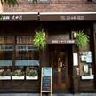 Grand Sichuan - Greenwich Village