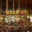 Greenstreet Cafe