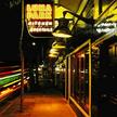 Luna Park - San Francisco