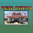 New China Super Buffet