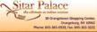 Sitar Palace