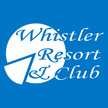 Whistler Resort & Club